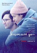 Незаменимая /Irreplaceable You/ (2018)