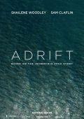 Во власти стихии /Adrift/ (2018)