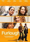 Отпуск /Furlough/ (2018)