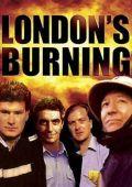 Лондон горит