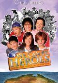 Мы станем героями /We Can Be Heroes/ (2005)