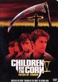 Дети кукурузы 5: Поля страха