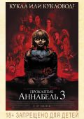 Curse of Annabelle 3