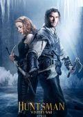 """Постер 13 из 19 из фильма """"Белоснежка и охотник 2"""" /The Huntsman: Winter's War/ (2016)"""
