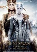 """Постер 15 из 19 из фильма """"Белоснежка и охотник 2"""" /The Huntsman: Winter's War/ (2016)"""