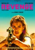 Месть /Revenge/ (2017)