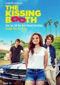 Kissing booth / The Kissing Booth / (2018)