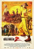 Убить Булью 2 /Kill Buljo 2/ (2013)