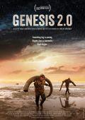 Генезис 2.0 /Genesis 2.0/ (2018)