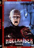 Восставший из ада 7: Умертвитель / Мертвее мертвого