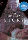 Бессмертная история