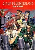 Невероятные приключения ДжоДжо /Jojo no kimyô na bôken/ (1993)