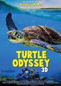 Turtle Odyssey /Turtle Odyssey/ (2018)