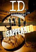 Исчезнувшие /Disappeared/ (2009)