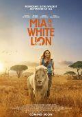 Девочка Миа и белый лев /Mia and the White Lion/ (2018)