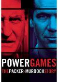 Властные игры: История Пэкера Мердека