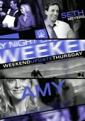 Субботним вечером: Выходные в среду /Saturday Night Live: Weekend Update Thursday/ (2007)