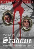Что мы делаем в тенях: интервью с несколькими вампирами /What We Do in the Shadows: Interviews with Some Vampires/ (2005)