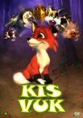 """Постер 6 из 6 из фильма """"Маленький Вук"""" /Kis Vuk/ (2007)"""