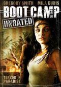 """Постер 4 из 5 из фильма """"Лагерь"""" /Boot Camp/ (2008)"""
