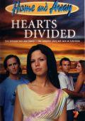 Дома и в гостях: разделенные сердца