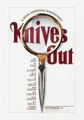 Ножи наголо