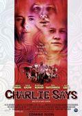 Так говорил Чарли