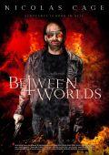 Между мирами /Between Worlds/ (2018)