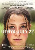 Утёйа, 22 июля /Utøya: July 22/ (2018)