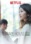 Terrace House: Opening New Doors /Terrace House: Opening New Doors/ (2017)