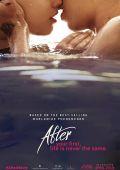 После /After/ (2019)