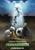 """Постер 1 из 4 из фильма """"Барашек Шон: Фермагеддон"""" /Shaun the Sheep Movie: Farmageddon/ (2019)"""