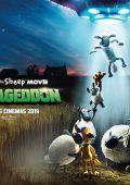 """Постер 2 из 4 из фильма """"Барашек Шон: Фермагеддон"""" /Shaun the Sheep Movie: Farmageddon/ (2019)"""