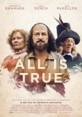 All Is True /All Is True/ (2018)