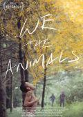 Мы, животные /We the Animals/ (2018)