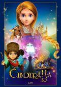 Cinderella and Secret Prince /Cinderella and Secret Prince/ (2018)