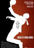 Птица высокого полета /High Flying Bird/ (2019)