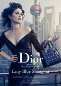 Леди Голубой Шанхай /Lady Blue Shanghai/ (2010)