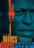 Miles Davis: Birth of the Cool /Miles Davis: Birth of the Cool/ (2019)