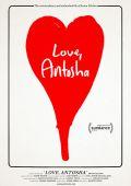 """Постер 3 из 3 из фильма """"С любовью, Антоша"""" /Love, Antosha/ (2019)"""