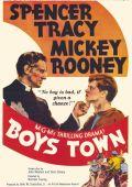 Город мальчиков