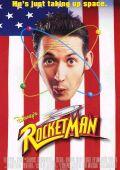 Человек-ракета /RocketMan/ (1997)