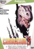 Карнозавр 3