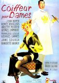 Дамский цирюльник /Coiffeur pour dames/ (1952)