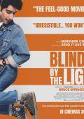 Ослепленный светом /Blinded by the Light/ (2019)