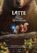 Латте /Latte & the Magic Waterstone/ (2020)