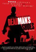 Ботинки мертвеца