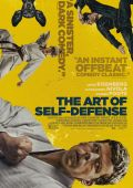 Искусство самообороны /The Art of Self-Defense/ (2019)