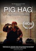 Pig Hag /Pig Hag/ (2019)