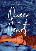 """Постер 3 из 4 из фильма """"Королева сердец"""" /Dronningen/ (2019)"""